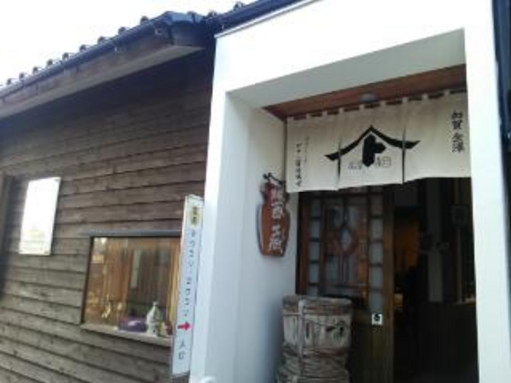 ヤマト・ひしほ蔵