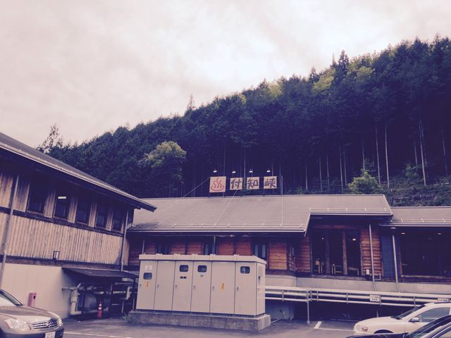 休日も平日も大人600円_付知峡倉屋温泉 おんぽいの湯