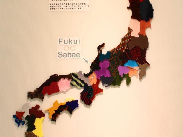日本地図_めがねミュージアム