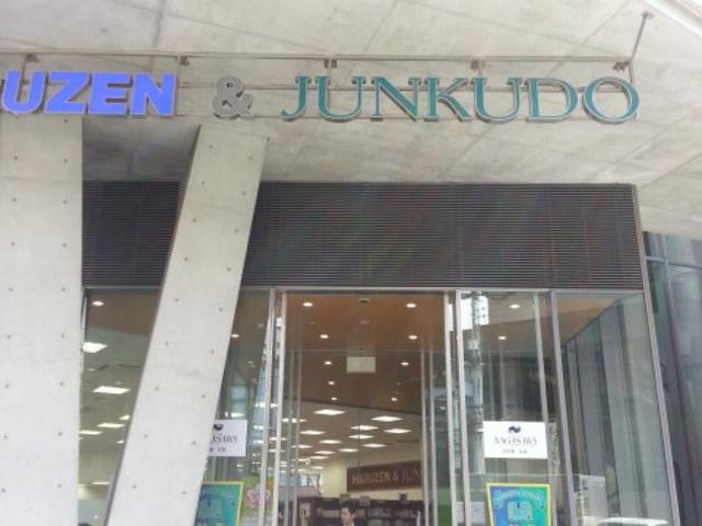ジュンク堂書店大阪本店