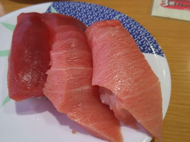 マグロ三種_鮨やまと 館山店