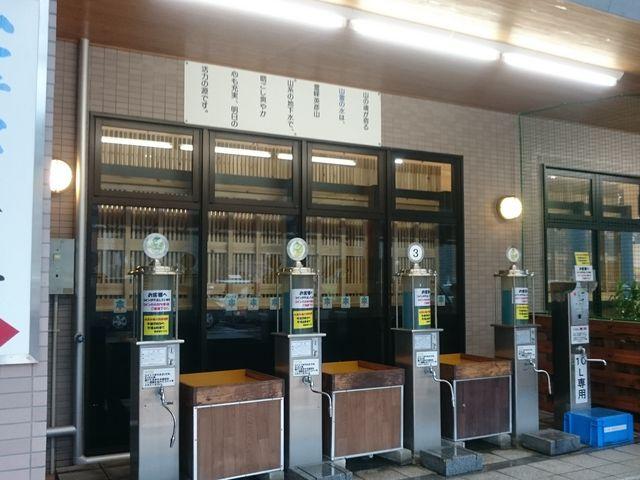 ここで水を汲みます_道の駅 歓遊舎ひこさん