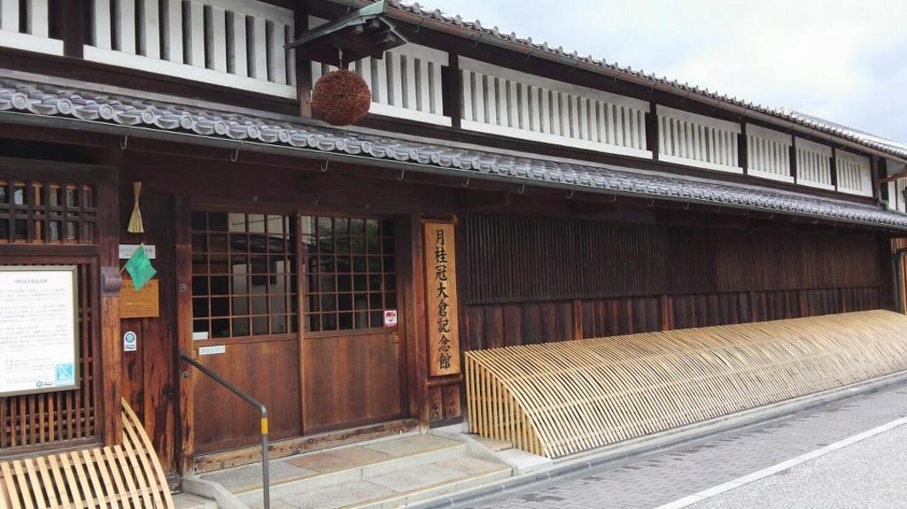 月桂冠大倉記念館
