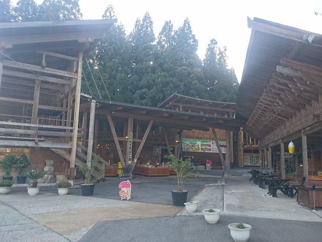 「三川観光きのこ園」の画像検索結果