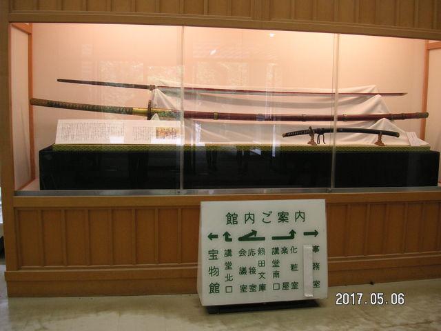 刀の展示_熱田神宮宝物館