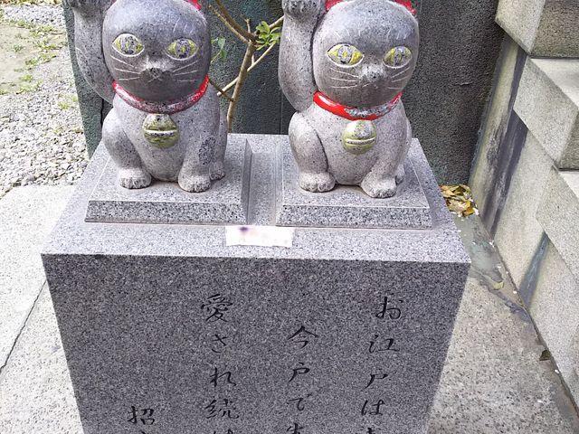待ち受けにすると恋愛が叶うかもしれない招き猫_今戸神社