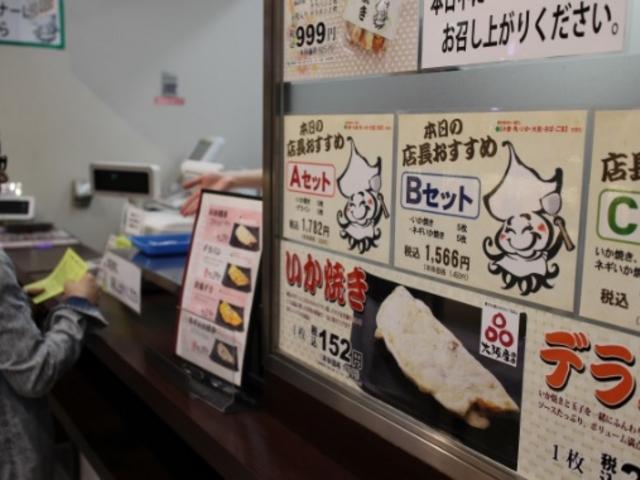 並んで待っている時間も楽しいです_阪神梅田本店