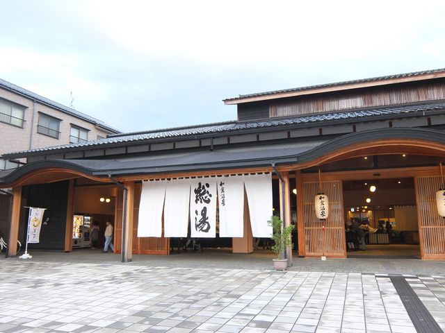 一見旅館のようなたたずまい_和倉温泉総湯