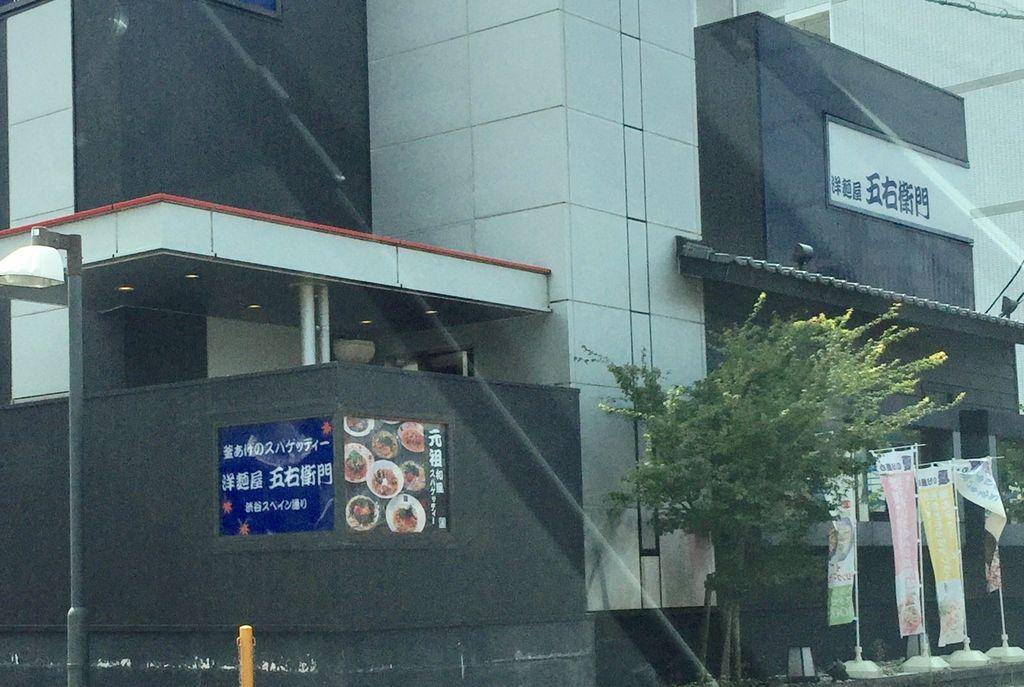 ピザハット広島五日市コイン通り店
