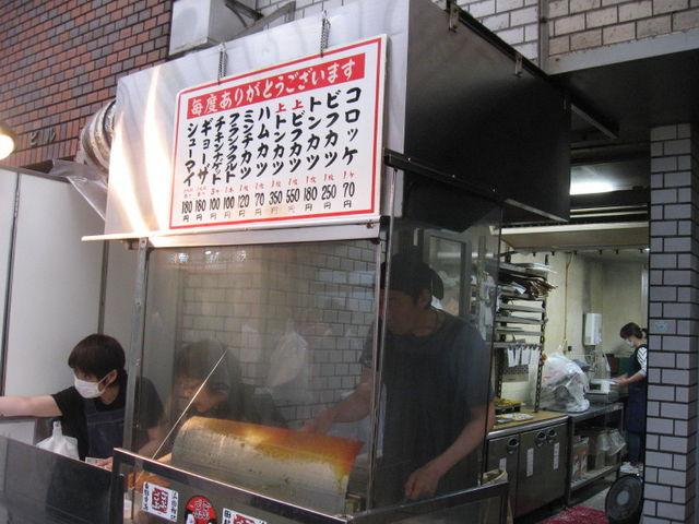 お店_中村屋