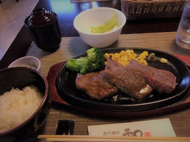 ステーキとライスは美味しいが・・・_高千穂牛レストラン 和(なごみ)