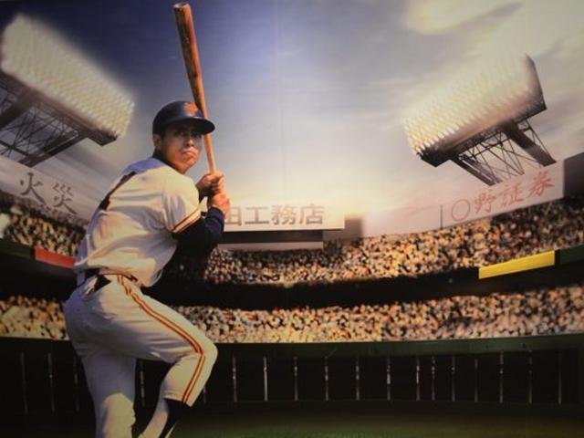 記念写真が撮れます。_王貞治ベースボールミュージアム
