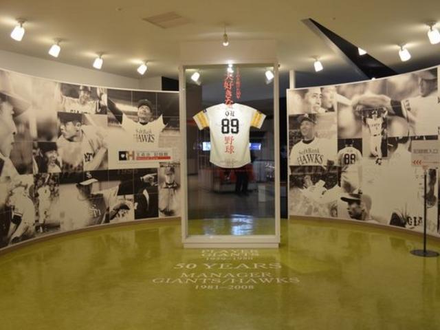 この奥に輝かしい記録が_王貞治ベースボールミュージアム