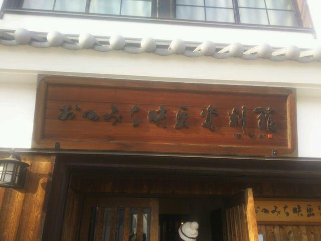 入り口前_おのみち映画資料館