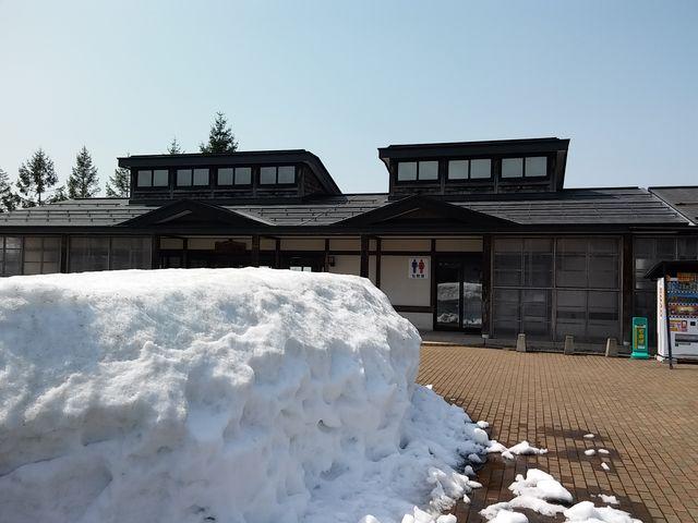 道の駅 かみおか 茶屋っこ一里塚...