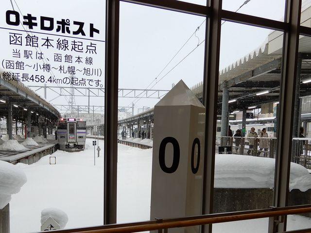 函館本線の起点です_JR函館駅