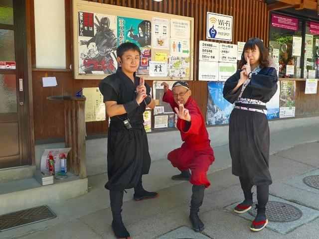 【伊賀流忍者博物館】アクセス・営業時間・料金情報 - じゃらんnet