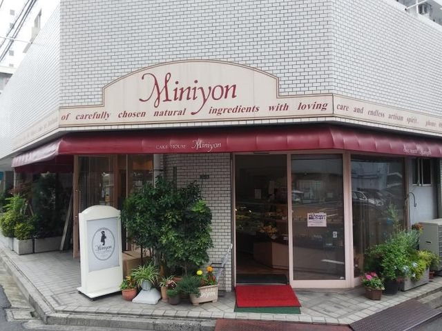 外観_ミニヨン光町店