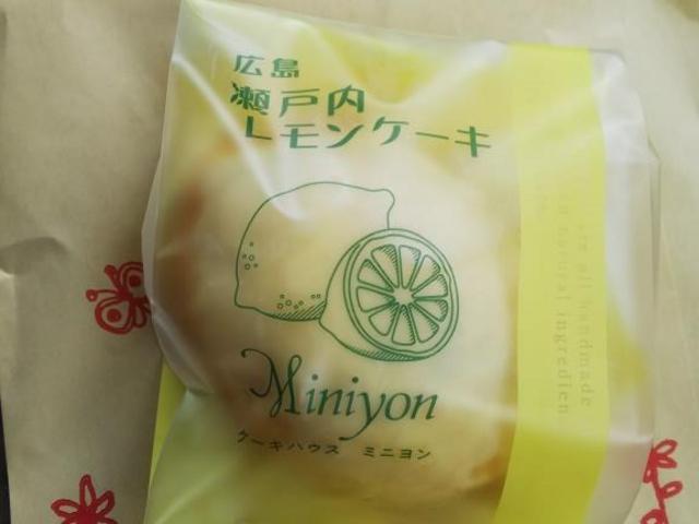 レモンケーキ_ミニヨン光町店