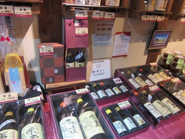 ギフトセット_有限会社 黒澤醤油店