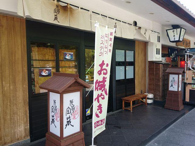 屋敷をイメージした施設がタチナランデいます。_姫路の宝藏(姫路城前)