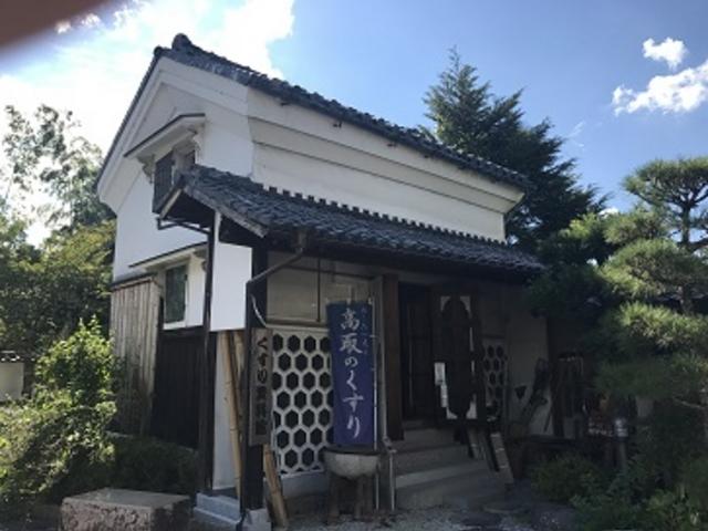 外観_くすり資料館