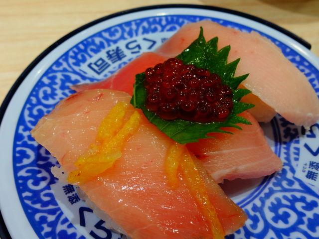 厚切りビントロ三種盛り_くら寿司山科店