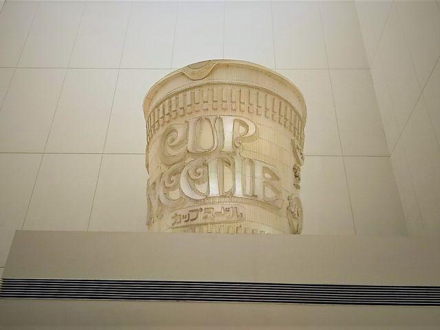 館内の一コマ_カップヌードルミュージアム