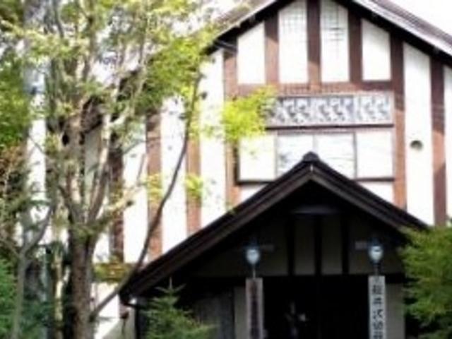 日本基督教団軽井沢教会_軽井沢教会