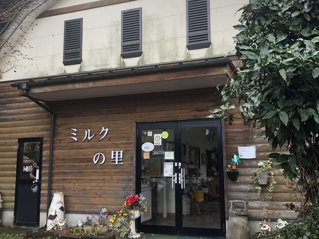 ポツンとあります!_山田さんちの牧場 ミルクの里 ミルクプラント・アイス工房