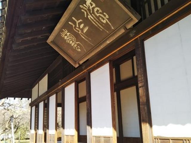 梅の時期にまた行きたいです!_弘道館公園