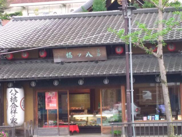京都らしい建物が素敵です。_本家西尾八ッ橋 本店
