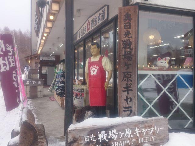辰ちゃん人形_三本松茶屋