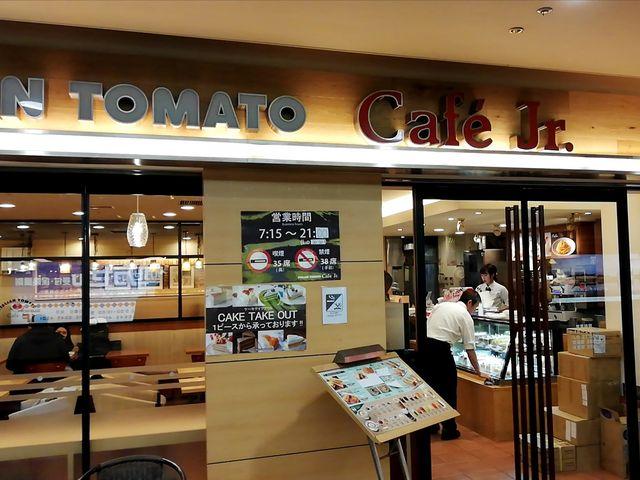 イタリアントマト カフェ ジュニア なんばOCAT店_イタリアントマト カフェ ジュニア なんばOCAT店