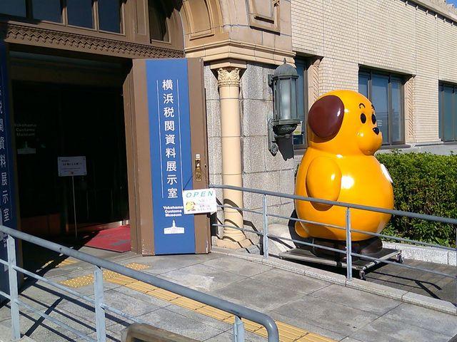 入口_横浜税関資料展示室「クイーンのひろば」