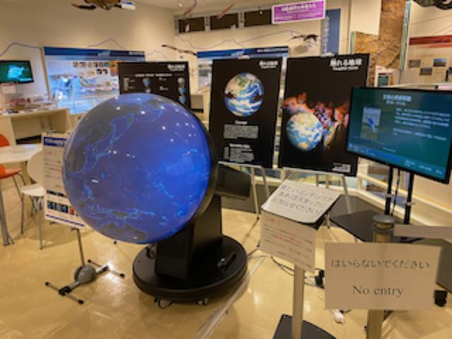 デジタル地球儀_山陰海岸ジオパーク海と大地の自然館