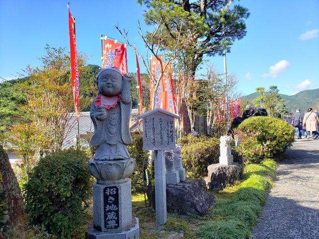 2020年11月23日(月)_金錫山地蔵寺
