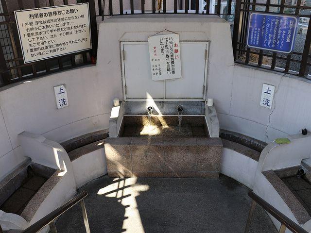 煮沸してから飲むようにと注意書きがあります。_須磨霊泉
