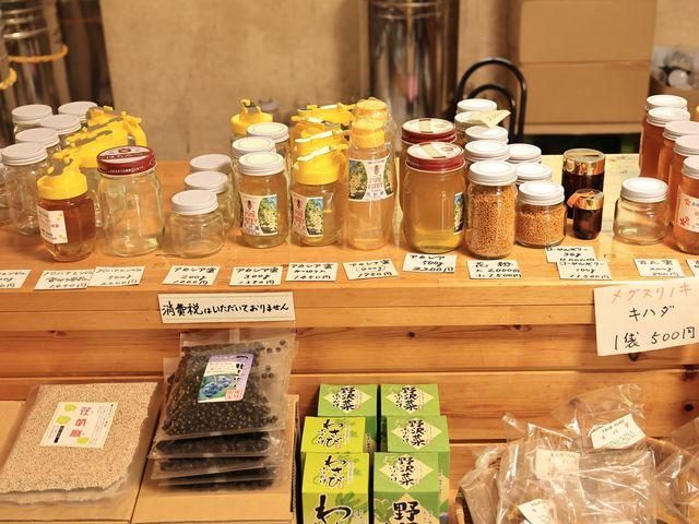 自家製ハチミツ_ハチミツの生蜂園