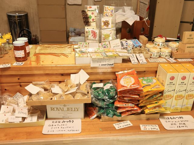 ハチミツを使って色々な商品_ハチミツの生蜂園