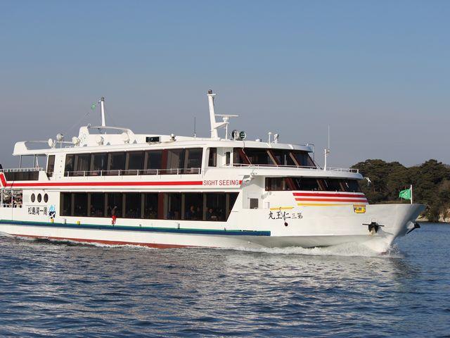 大型遊覧船「第三仁王丸」_松島島巡り観光船