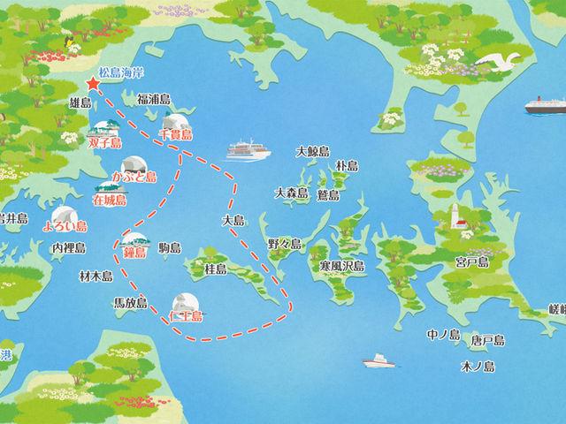 仁王丸コース_松島島巡り観光船