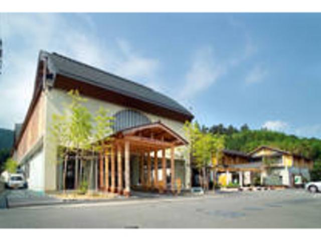 外観写真_神山温泉ホテル四季の里&癒しの湯
