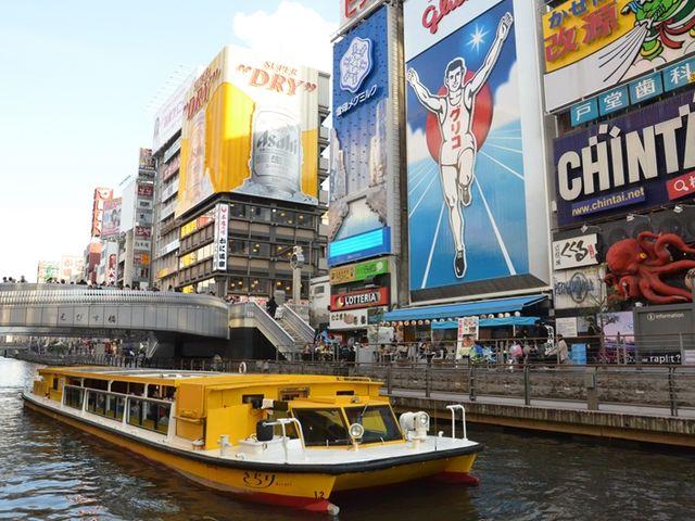 来ました!道頓堀~!!戎橋をくぐってグリコの看板を見上げて、テレビや本で見るあの大阪がここにあり☆_落語家と行く なにわ探検クルーズ 川の環状線コース
