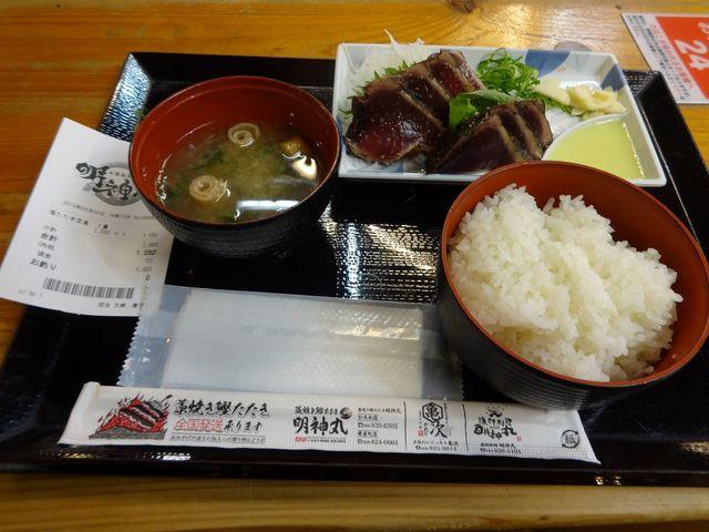 「かつおたたき定食」を食べました。_明神丸 ひろめ市場店