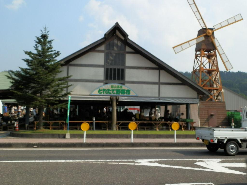 道の駅風の家