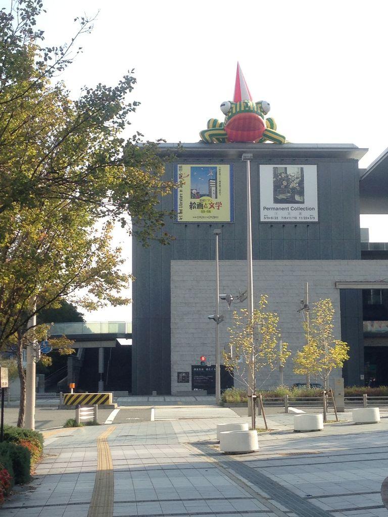 兵庫県立美術館 芸術の館