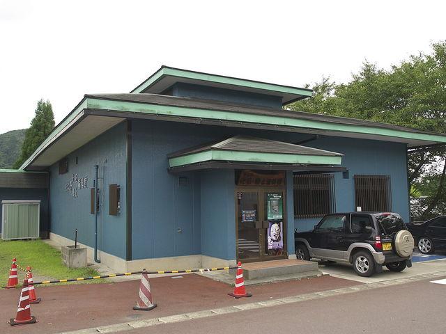 福知山市夜久野町化石・郷土資料...