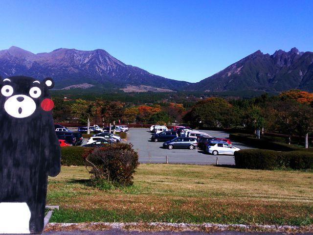 休暇村南阿蘇から見える雄大な山々 くまモンもいましたよー_休暇村南阿蘇
