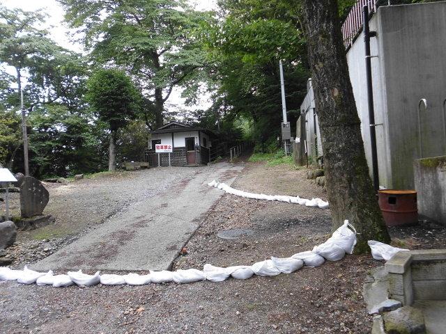 遊歩道への道_伊香保森林公園遊歩道